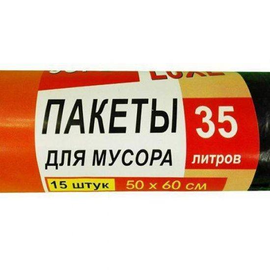 Пакет для мусора 35л/15шт Super Lux (50уп/мешок)